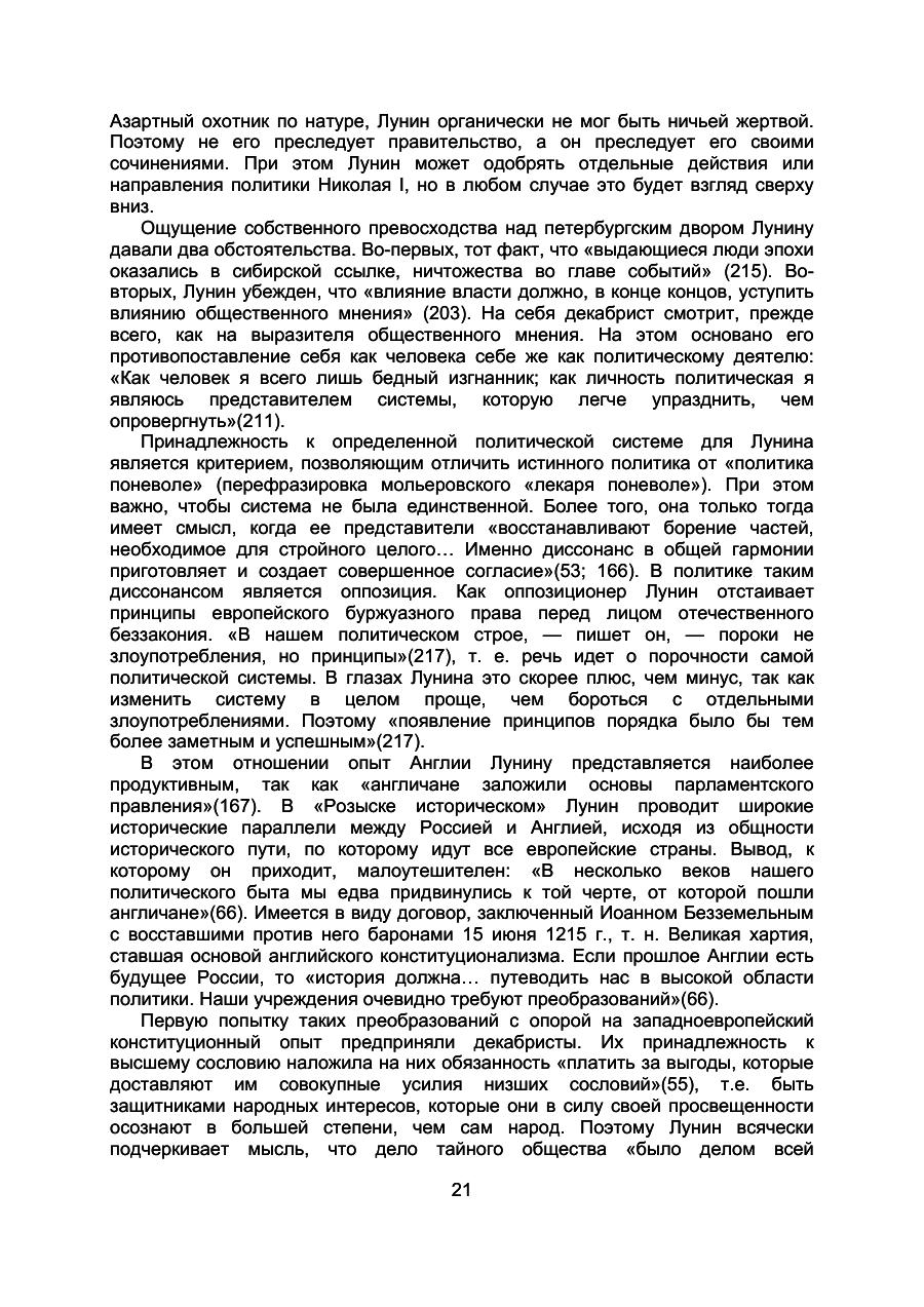https://img-fotki.yandex.ru/get/370224/199368979.85/0_20f1aa_d1a6a75d_XXXL.png