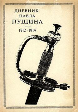 https://img-fotki.yandex.ru/get/370224/199368979.dc/0_21f483_333afb86_XL.jpg