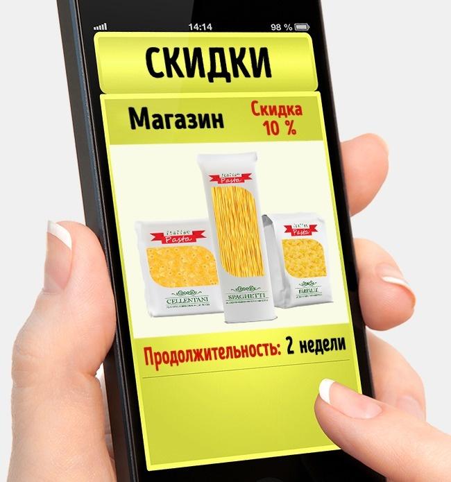 © depositphotos  © depositphotos     Существуют специальные мобильные прило