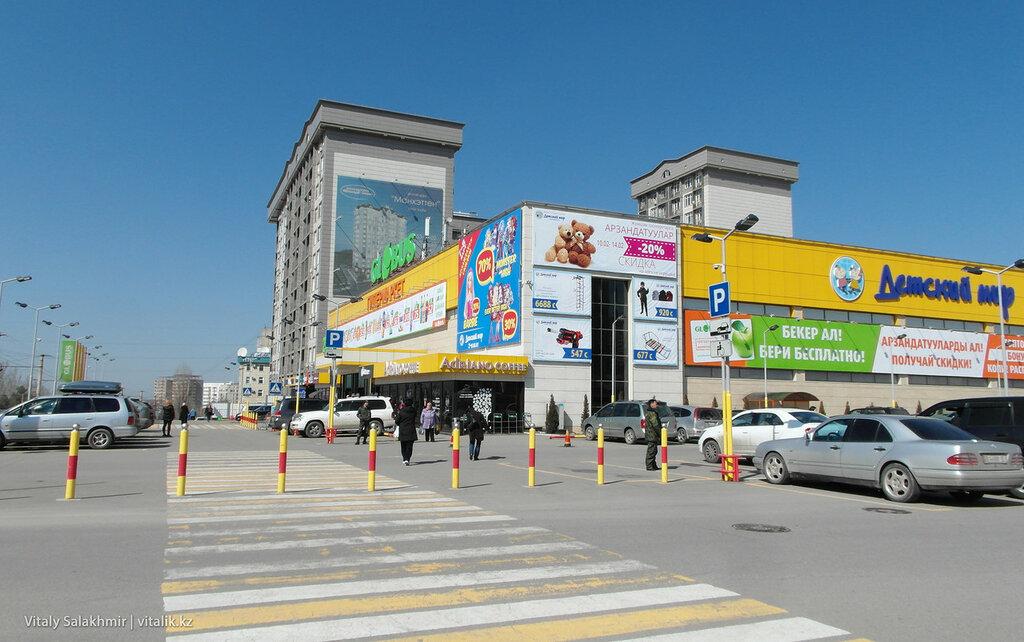 Торговый центр Глобус, Бишкек