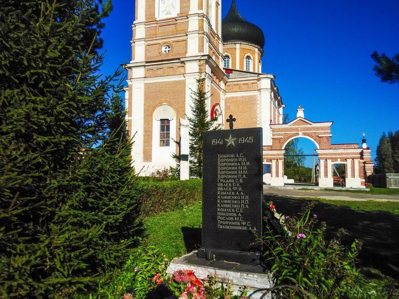 Церковь Воздвижения Честного Креста Господня в Сокольниково-11.jpg