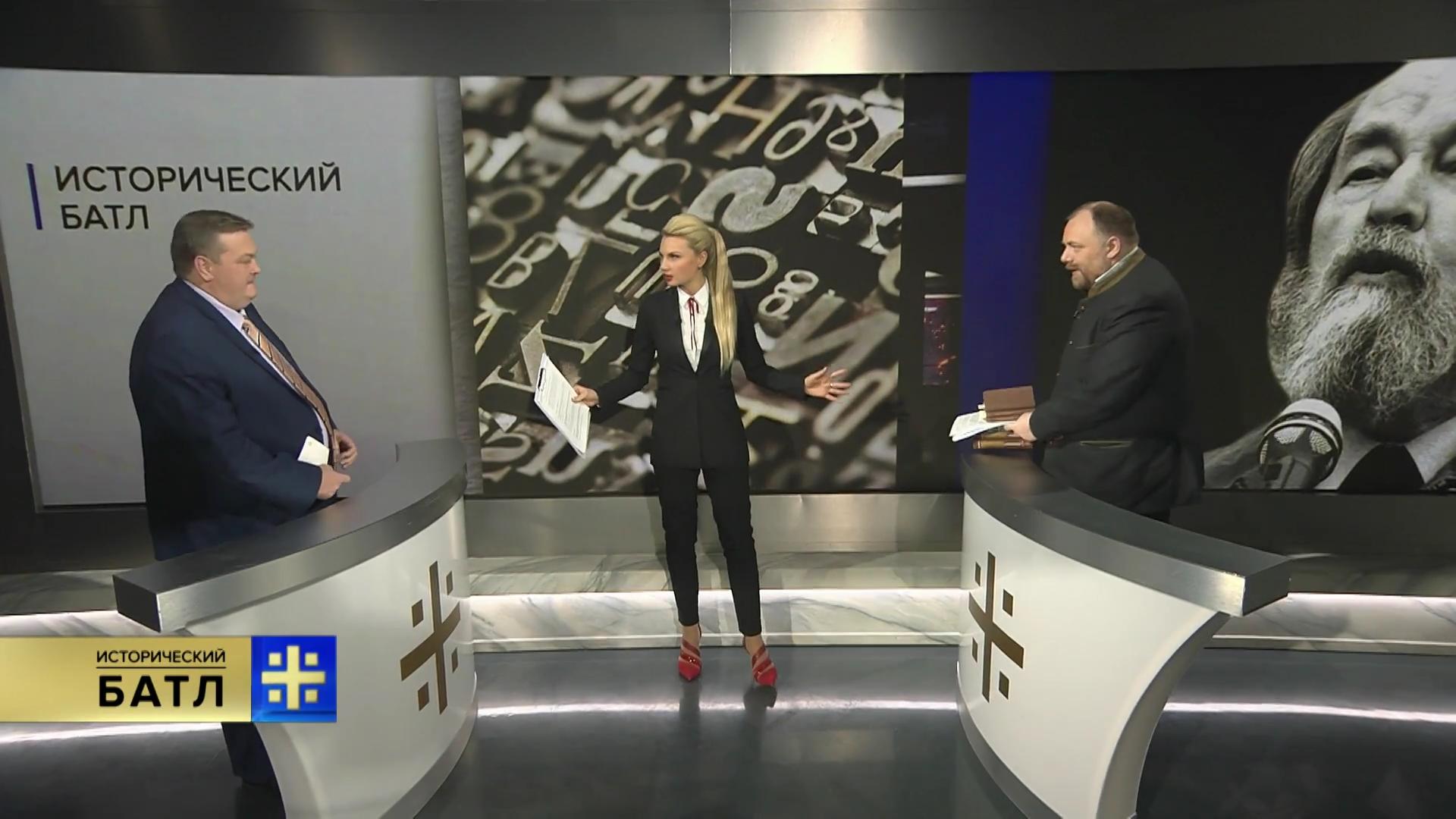 23.01.2018 Исторический батл. Солженицын. Холмогоров vs Спицын