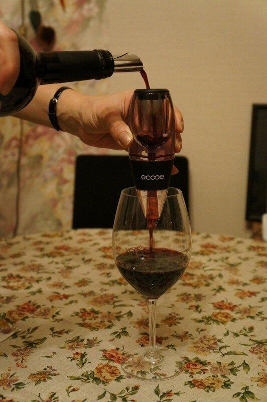 Вино (4).JPG