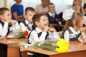 Школа и детсад