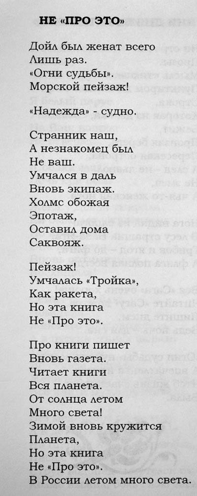 Романова_4_400.jpg