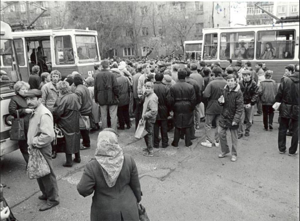 Во время водочного бунта. Пермь. 1990
