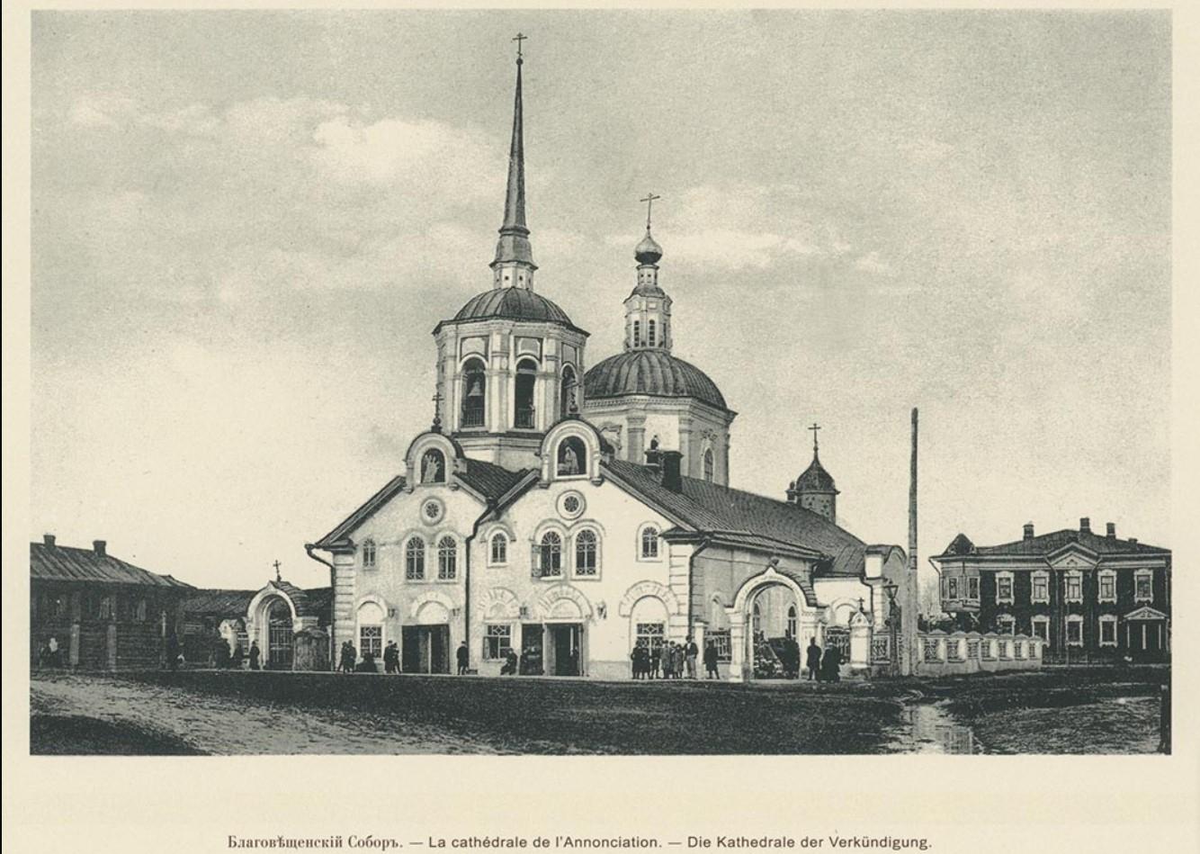 32. Благовещенский собор