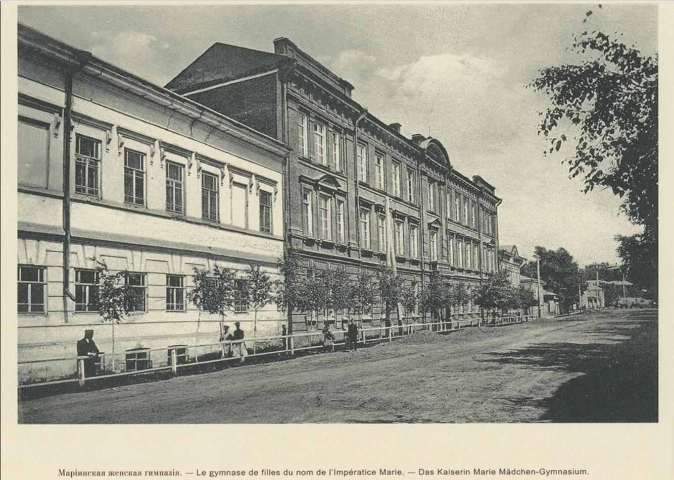 43. Мариинская женская гимназия