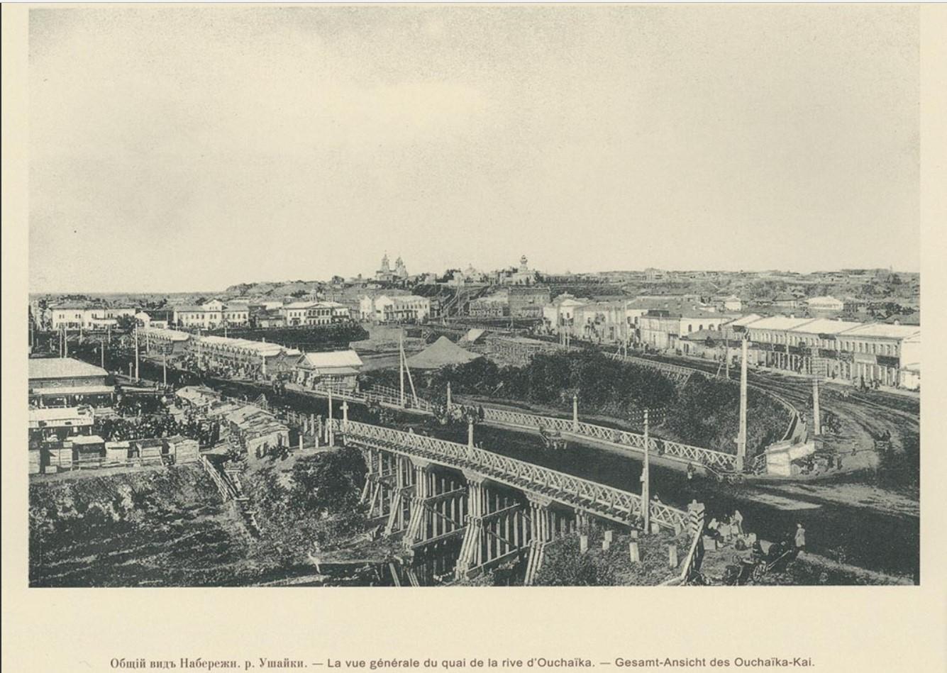 48. Общий вид Набережной реки Ушайки