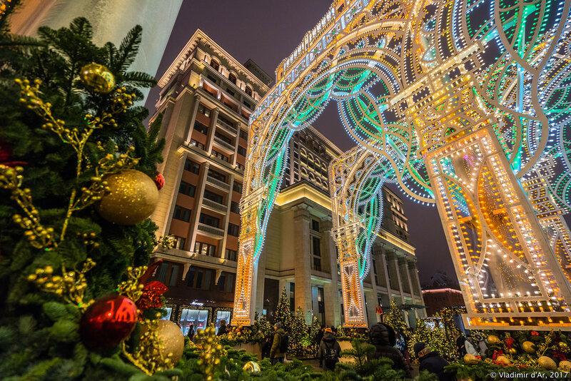 Предновогодняя Москва 2018