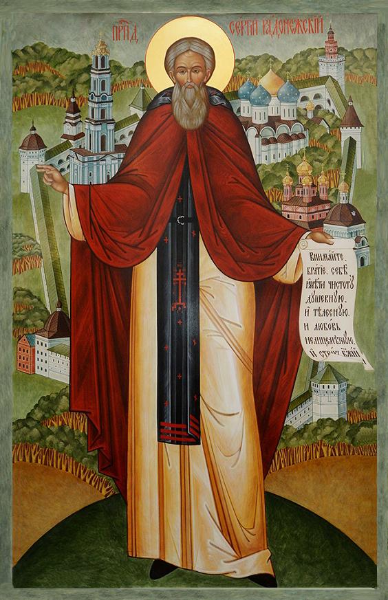 Преподобный Сергий Радонежский. В храме его имени на Ходынке