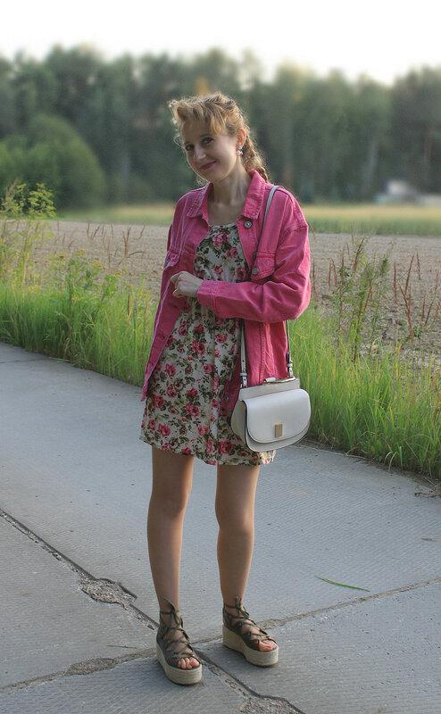 Куртка - Bershka, сумка - Mango