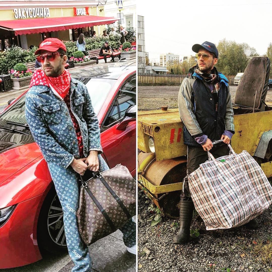 Бюджетный косплей парня из России