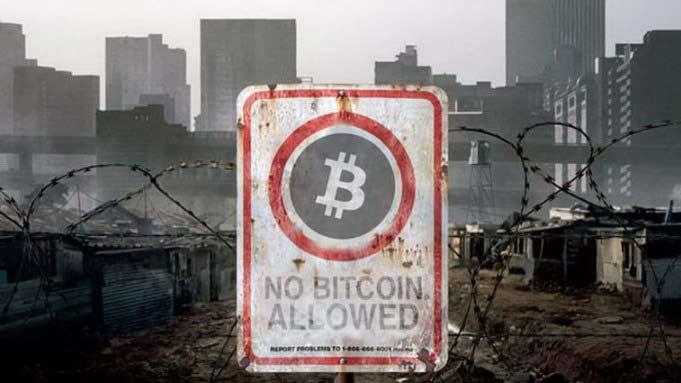 биткоины или криптовалюта простыми словами