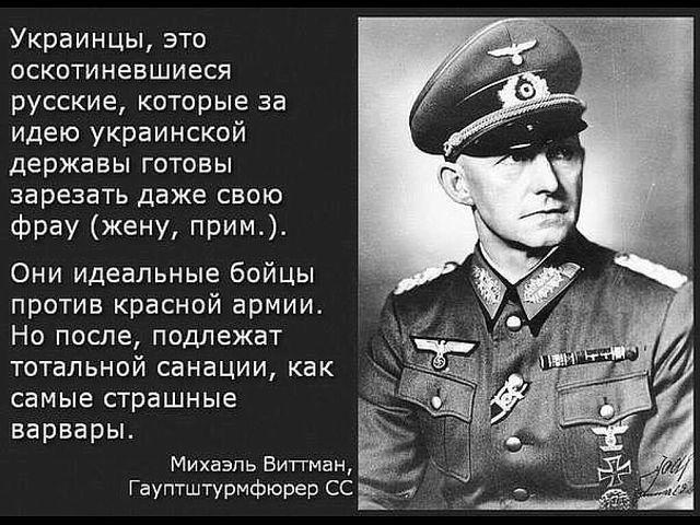 Интересную характеристику Бандере на Нюренбергском процессе дал полковник Эрвин Штольце