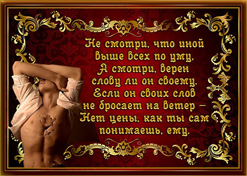 Благородство страданием, друг, рождено, Стать жемчужиной - всякой ли капле дано?