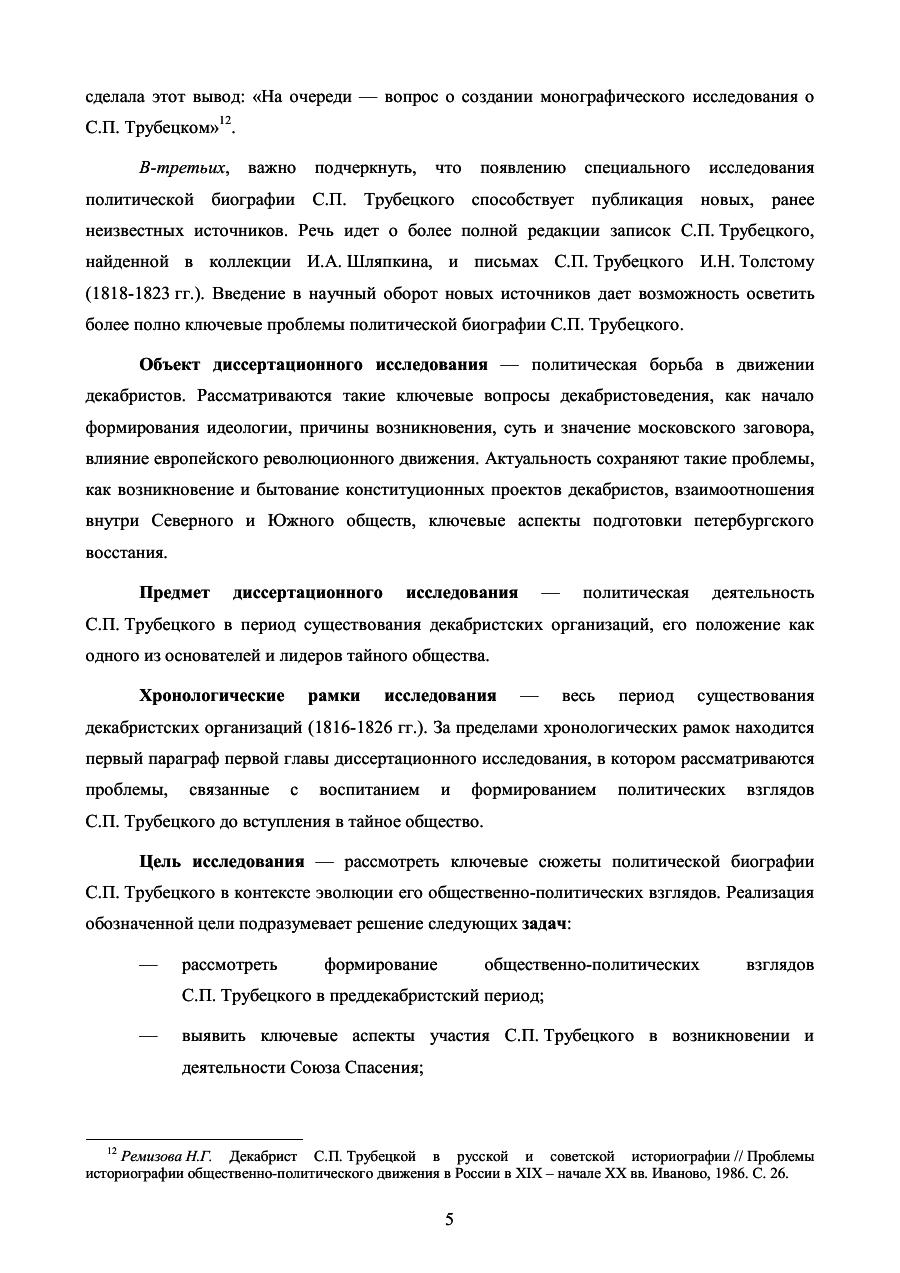 https://img-fotki.yandex.ru/get/370294/199368979.84/0_20f15f_d4754f67_XXXL.png