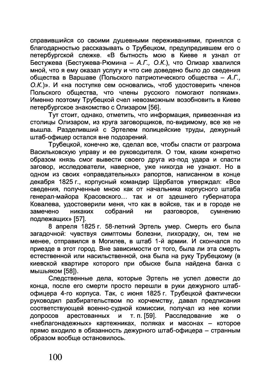 https://img-fotki.yandex.ru/get/370294/199368979.84/0_20f182_c73e6d02_XXXL.png