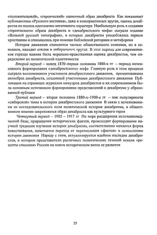 https://img-fotki.yandex.ru/get/370294/199368979.87/0_20f347_4182a97f_XXXL.jpg