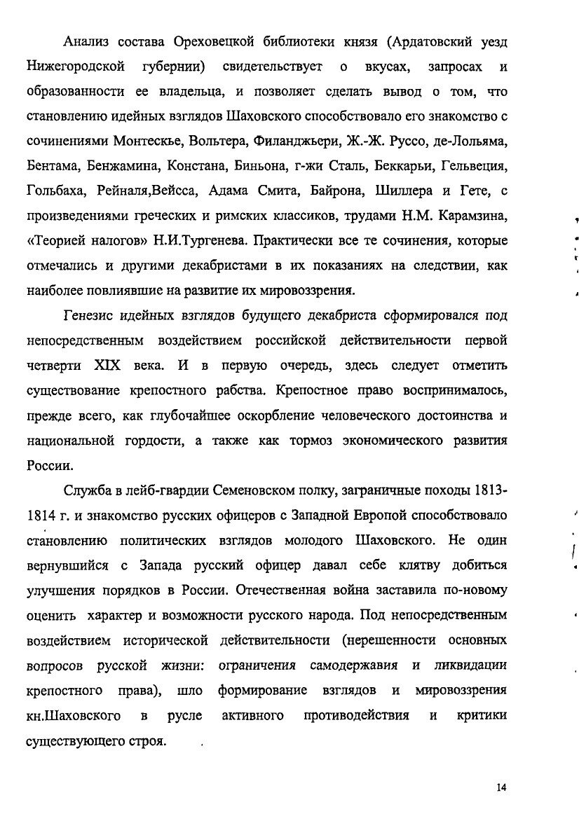https://img-fotki.yandex.ru/get/370294/199368979.88/0_20f381_2eefa717_XXXL.jpg