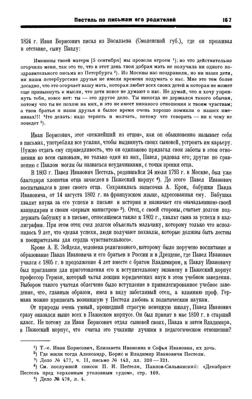 https://img-fotki.yandex.ru/get/370294/199368979.8a/0_20f525_4bb35b9f_XXXL.png