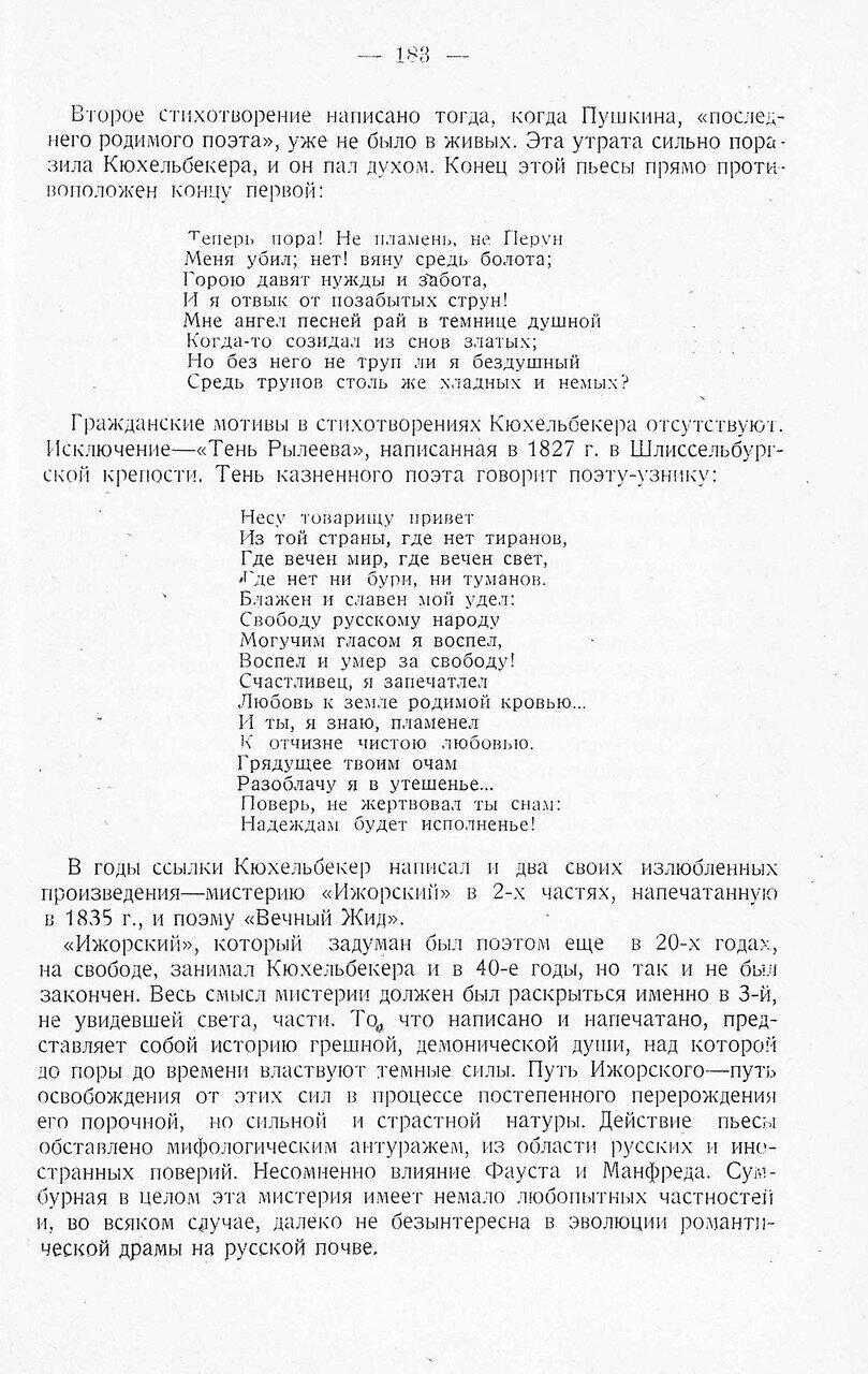 https://img-fotki.yandex.ru/get/370294/199368979.8c/0_20f5ac_74af8272_XXXL.jpg
