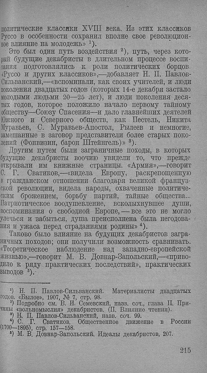 https://img-fotki.yandex.ru/get/370294/199368979.93/0_20f743_5b9acd3f_XXXL.jpg