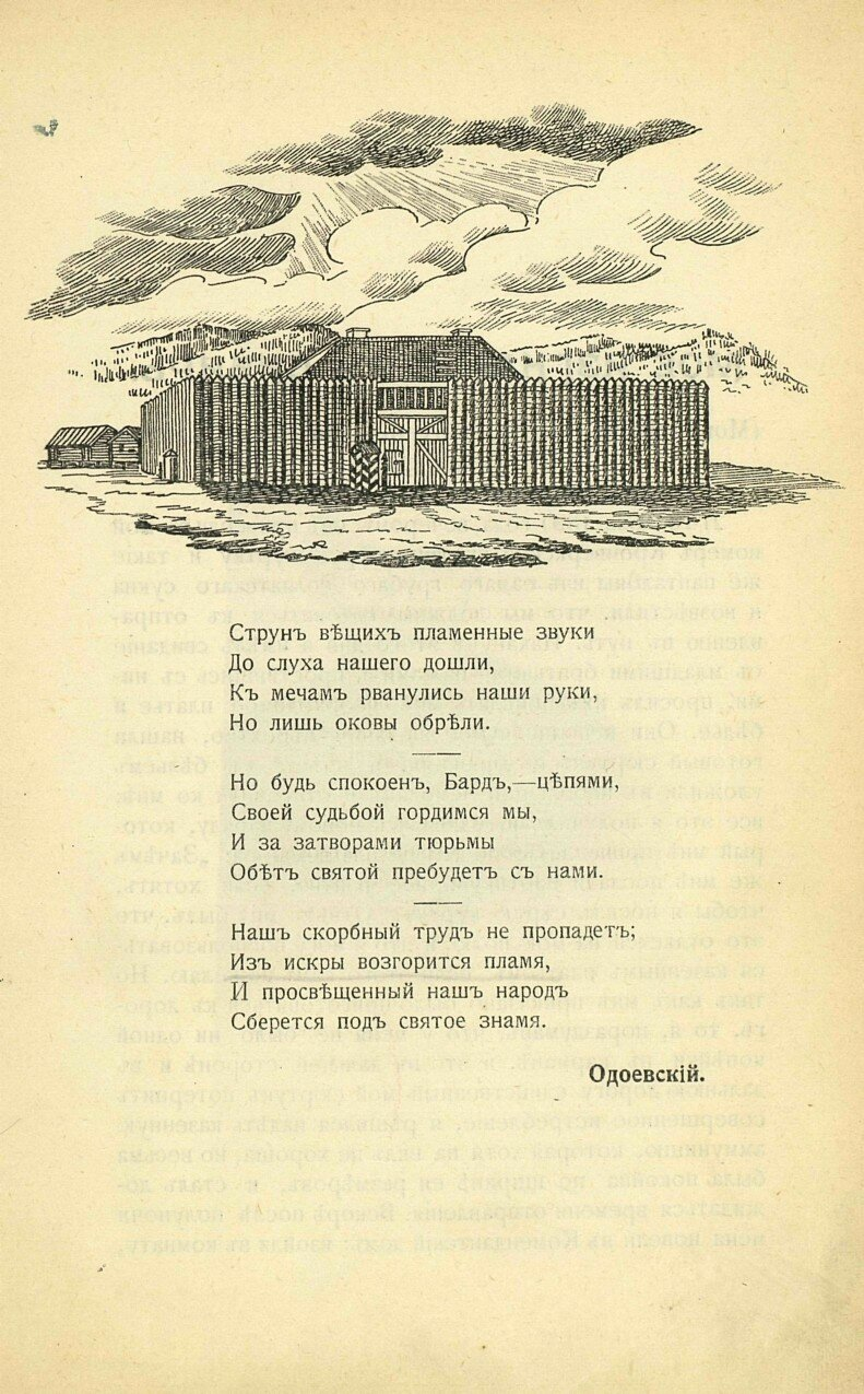 https://img-fotki.yandex.ru/get/370294/199368979.9d/0_2140c1_2be7e05c_XXXL.jpg