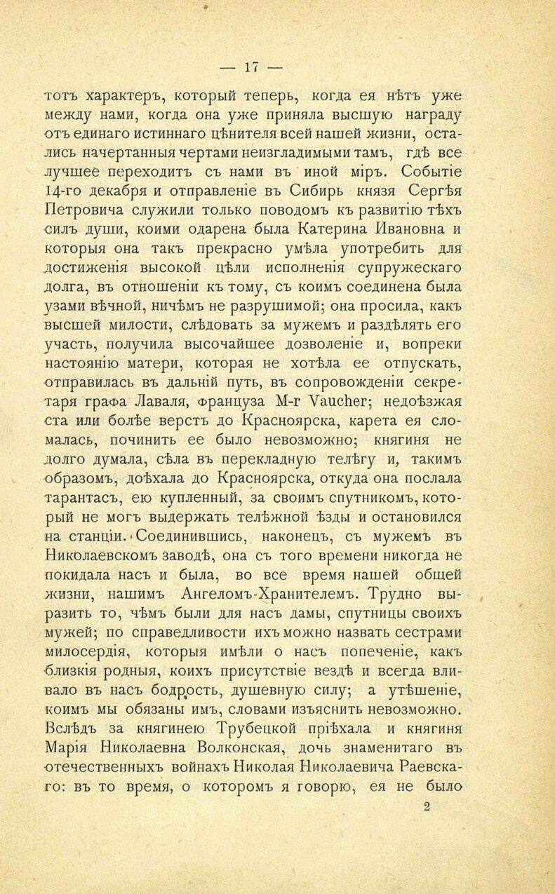 https://img-fotki.yandex.ru/get/370294/199368979.9d/0_2140d2_fbce3a22_XXXL.jpg