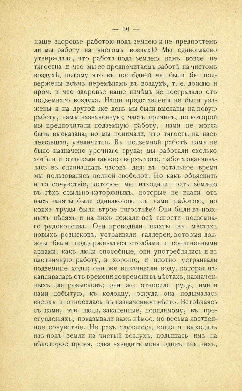 https://img-fotki.yandex.ru/get/370294/199368979.9e/0_2140d8_560ae06d_XXXL.jpg
