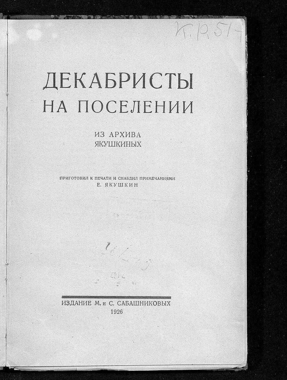 https://img-fotki.yandex.ru/get/370294/199368979.a0/0_214303_ddb8bedd_XXXL.jpg