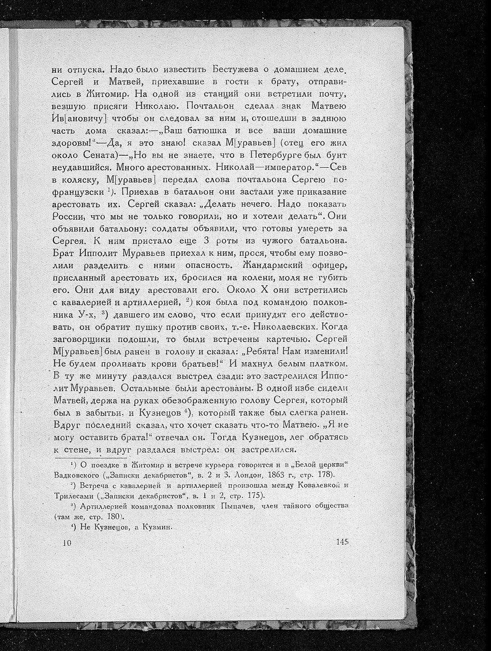 https://img-fotki.yandex.ru/get/370294/199368979.a2/0_21438a_801b7891_XXXL.jpg