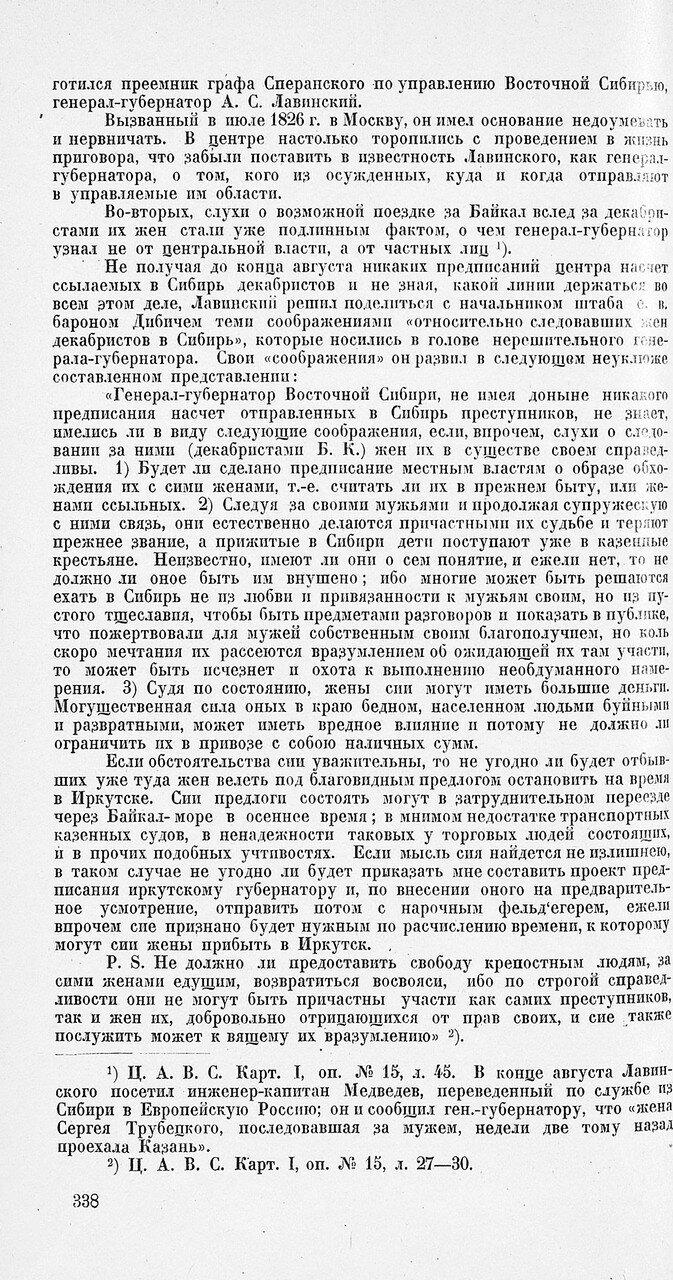 https://img-fotki.yandex.ru/get/370294/199368979.b4/0_2179b2_31af3139_XXXL.jpg