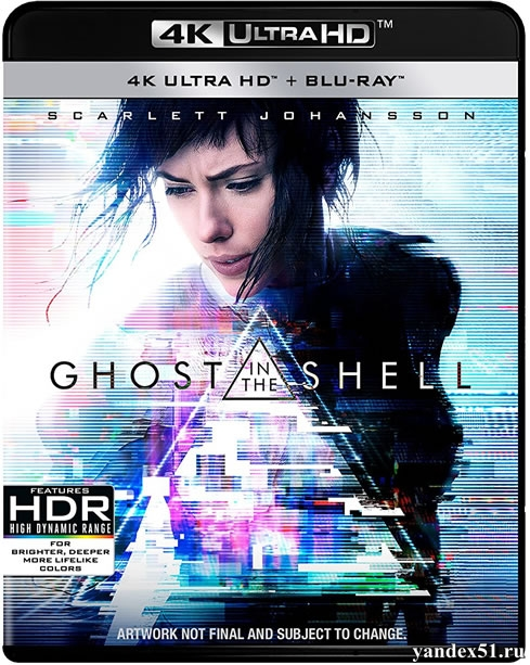 Призрак в доспехах / Ghost in the Shell (2017) | UltraHD 4K 2160p