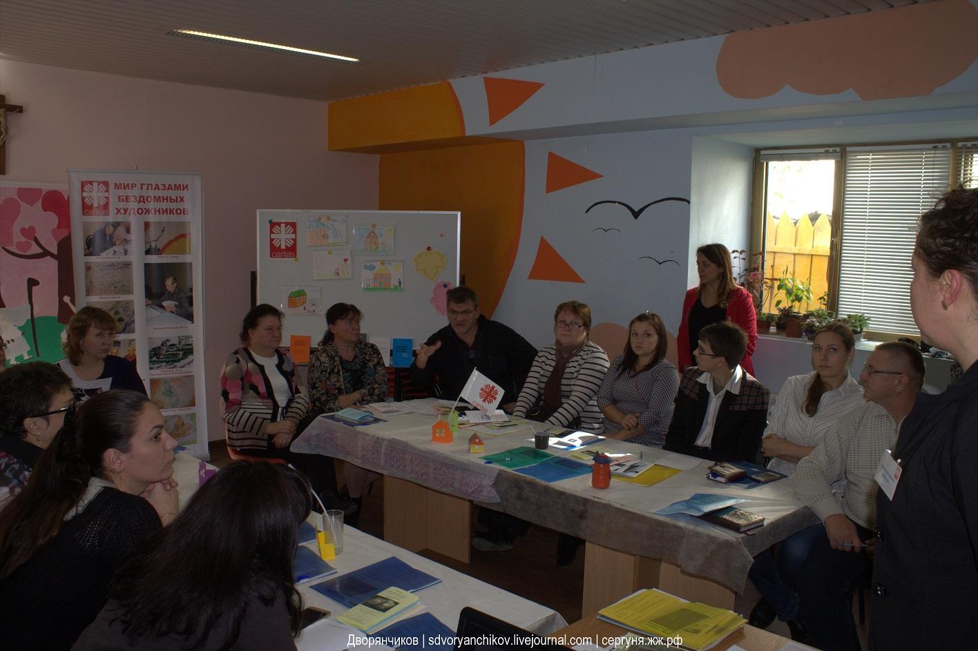 Каритас - семинар 24-10-2017 Волгоград
