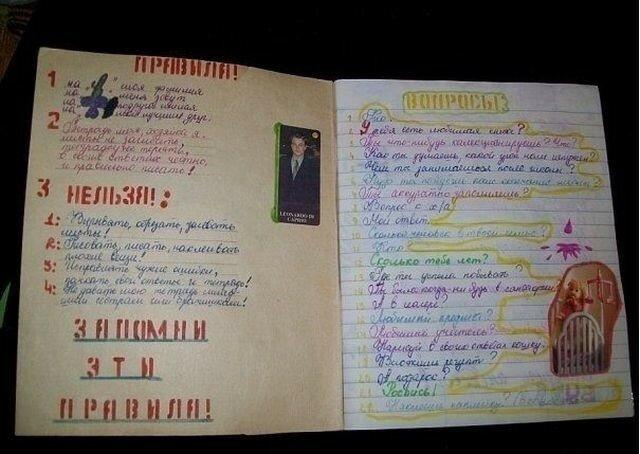 0 17ae6d cd39cd2c XL - Как развлекались школьники СССР на уроках