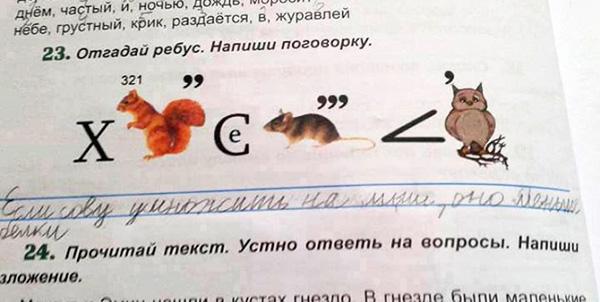 Ребенок всегда творчески подойдет к решению проблемы.