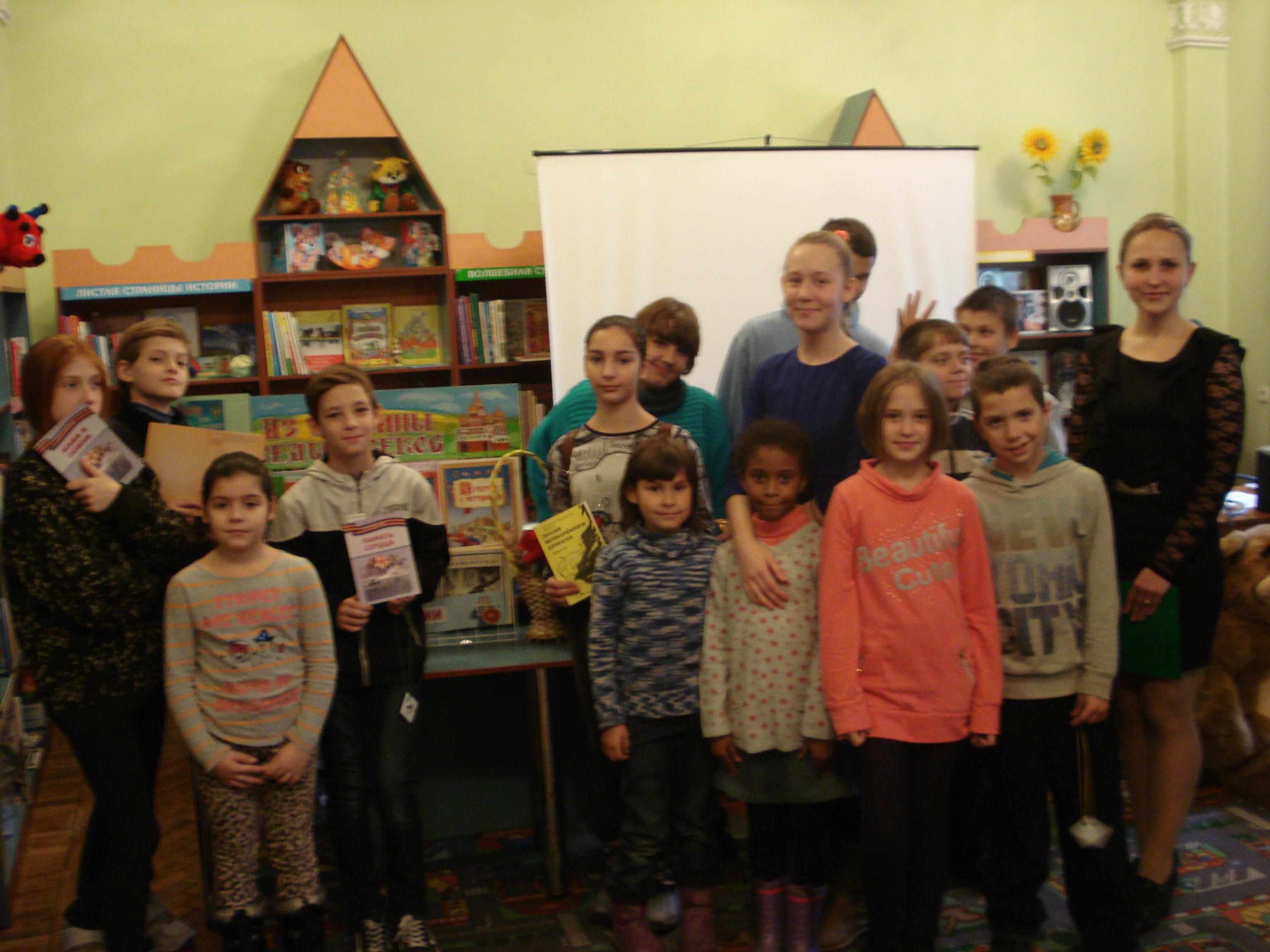 день народного единства, донецкая республиканская библиотека для детей, патриотическое воспитание детей