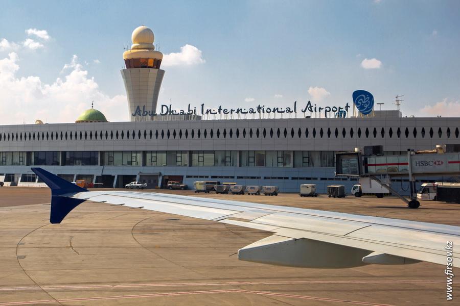 Abu-Dhabi59.JPG