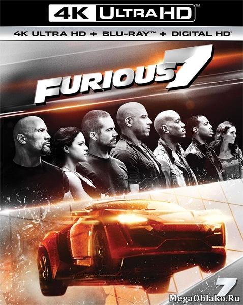Форсаж7 / Furious Seven [Extended Cut] (2015) | UltraHD 4K 2160p