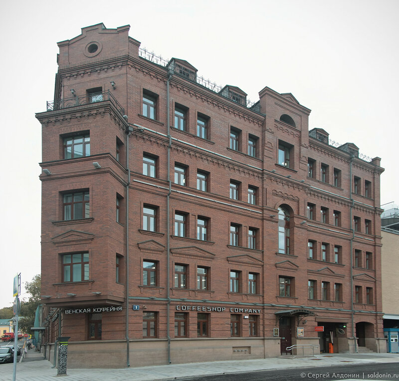 Аристарховский Переулок