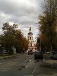 Западные (проездные) ворота монастыря с надвратной церковью в честь праведных Захарии и Елизаветы и колокольней