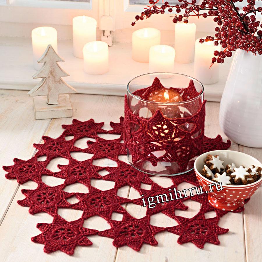 Красная салфетка и чехол для подсвечника из звезд. Вязание крючком