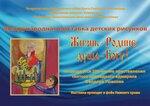 58-exhibitionFeodorUshakov.jpg