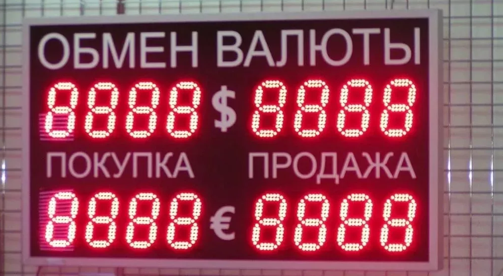 Манипуляции курсом рубля, которые невозможно не заметить....png