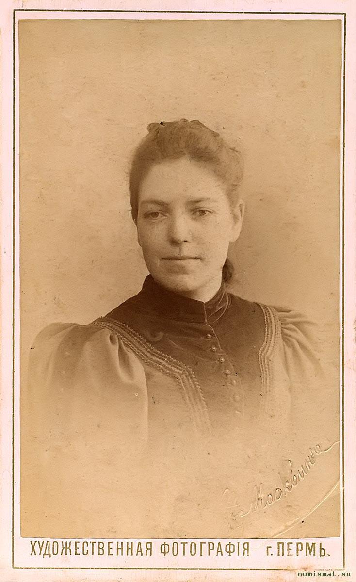 Остроумова Юлия Григорьевна. 1895