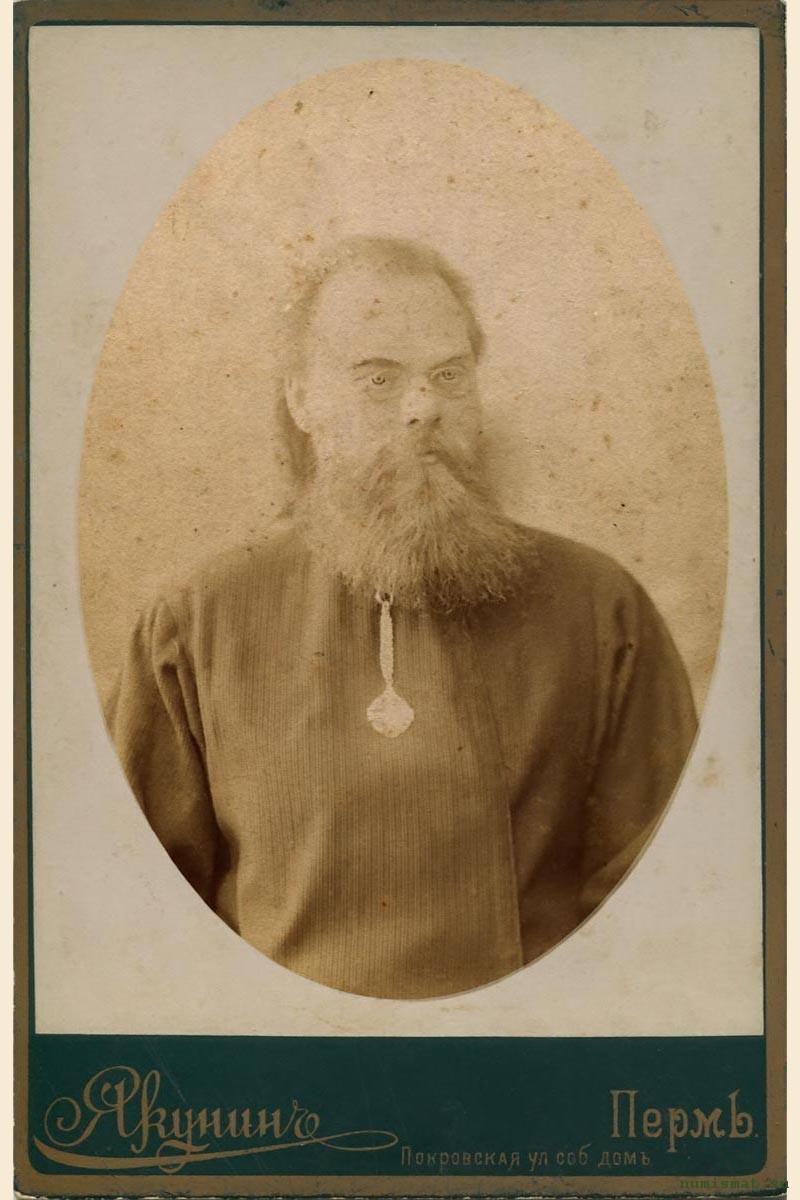 Священник Константин (Добронравов), (1853-1933)