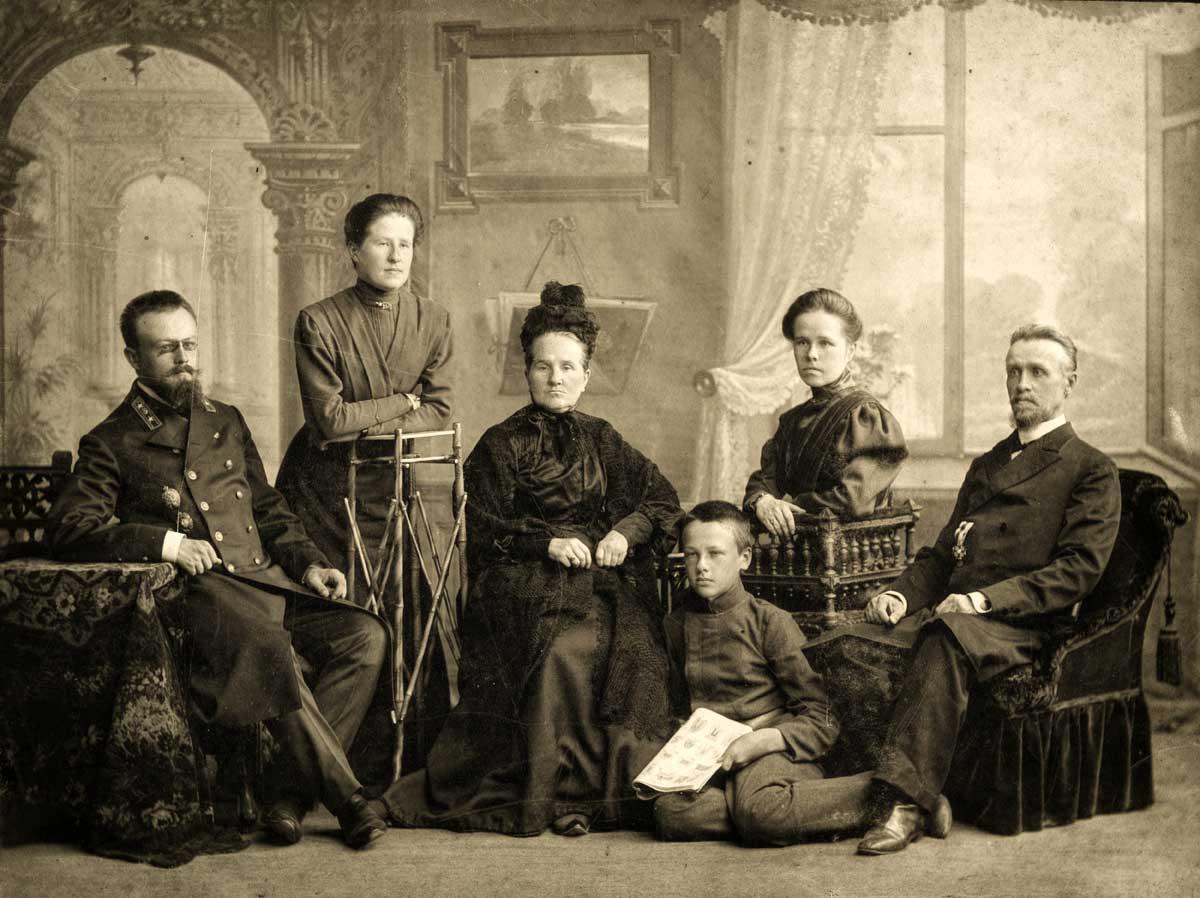 Семья Митровых