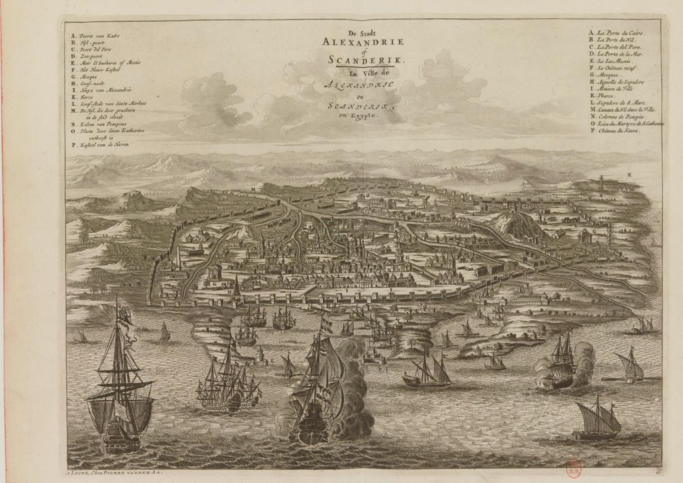 07. Александрия или Скандерик