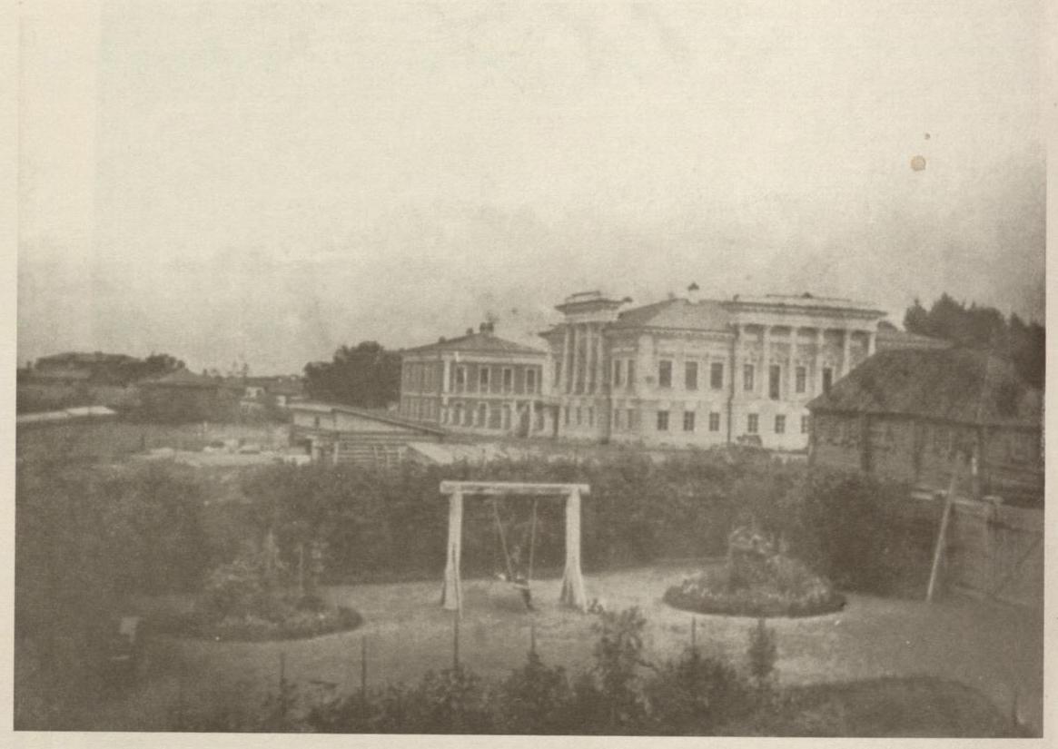 Вид на дом И. Д. Асташева